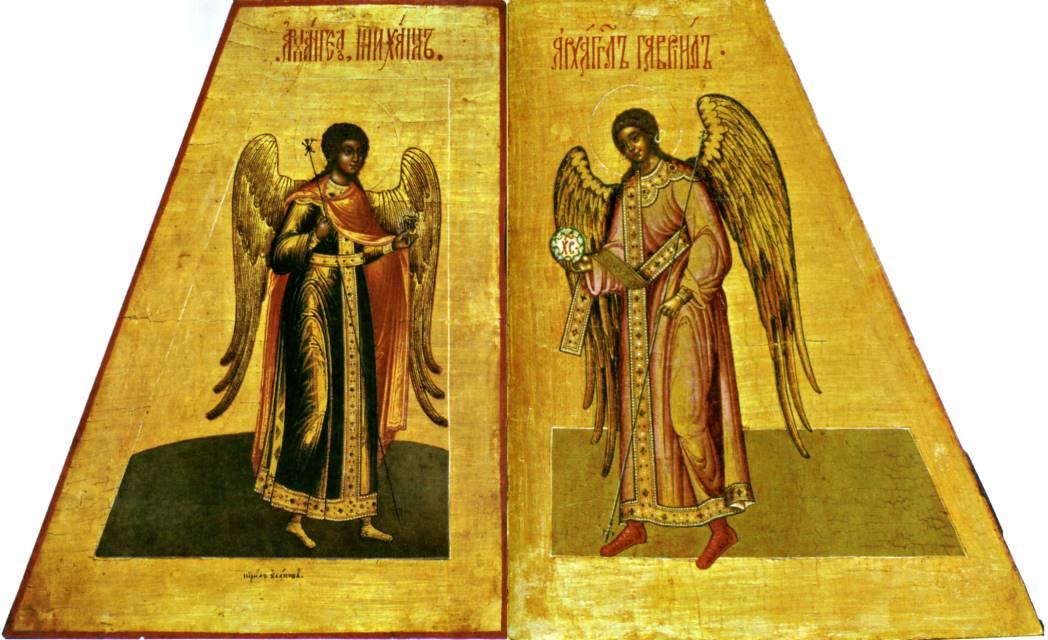 Иконы « Архангел Михаил » и « Архангел ...: www.vidania.ru/slovar/arhangely.html
