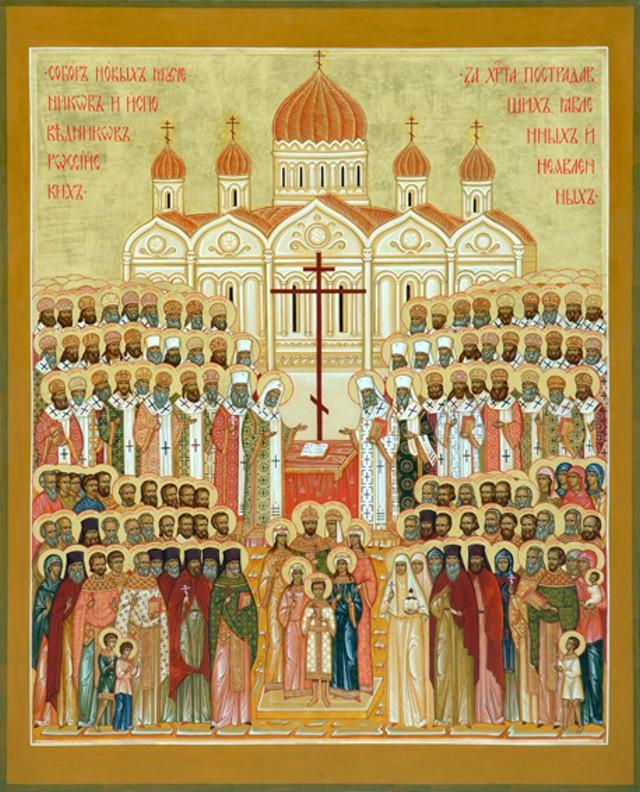 Иконы новомучеников, бесплатные фото ...: pictures11.ru/ikony-novomuchenikov.html