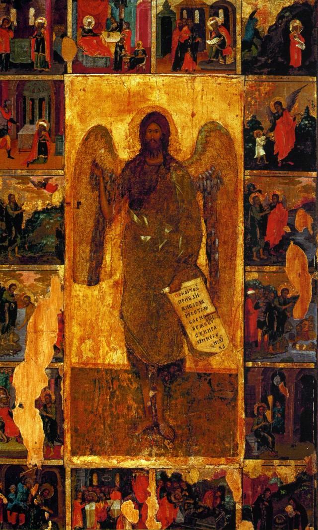 Рейтинг православных сайтов  Православное христианство
