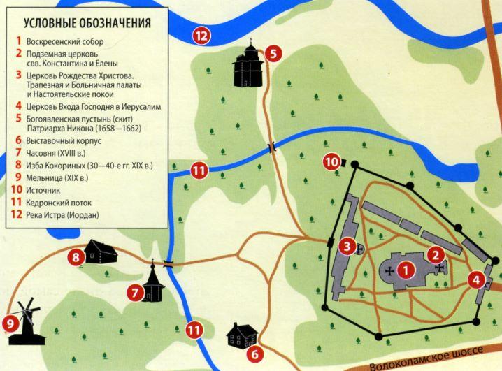 метро Москвы карта москвы,