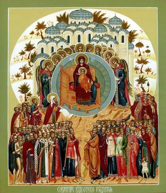 О Тебе радуется икона Божией Матери ...: vidania.ru/icony/icon_o_tebe_raduetsya.html