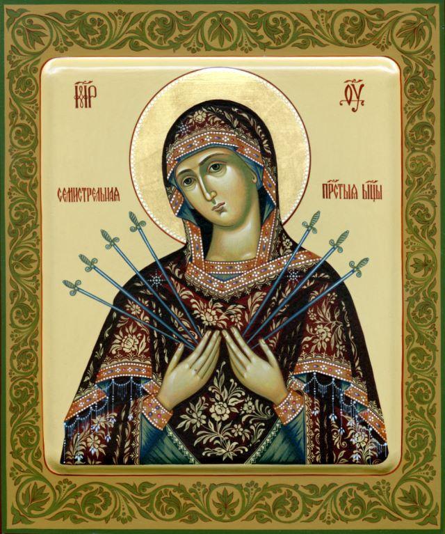 ... Какой иконе Богородице о чем молиться: zdravbaza.ru/ikona-semistrelnaya-bozhya-mater